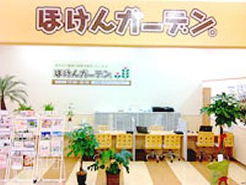 kyoto_gotou03|保険の達人