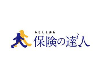 ikeda04|保険の達人
