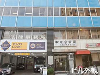 koguchi_up01|保険の達人