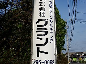 03miyawaki|保険の達人