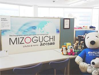 jimusho0102|保険の達人