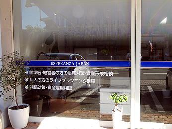 nagakiyo_up01|保険の達人