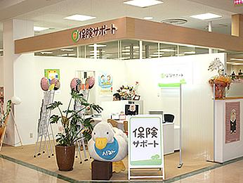 aichi_gotou02|保険の達人