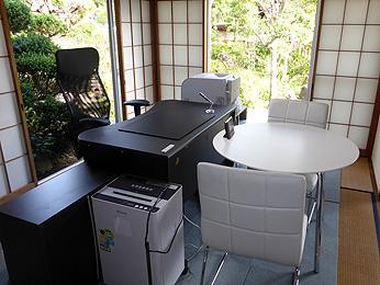 03tukuzawa|保険の達人